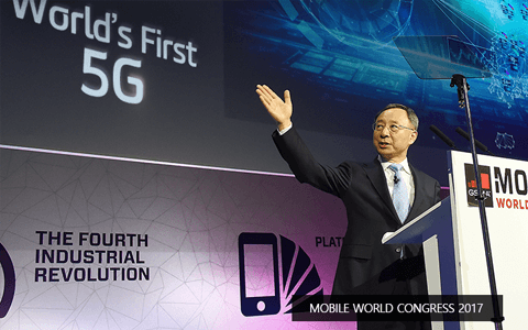 KT Gears Up for World's First Commercial 5G Network